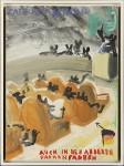 JORG IMMENDORFF : CAFÉ DEUTSCHLAND: AUCH IN DEN ANDEREN FANNENFARBEN, 29.5 x 21 cm, 11 5/8 x 8 1/4 in., oil on paper laid down on board
