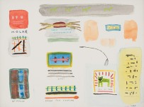 JOHN LURIE : GOD IS IN MY SANDWICH, 2004, 22.9 x 31 cm, 12 x 9 in., watercolor, oil pastel, pencil on paper